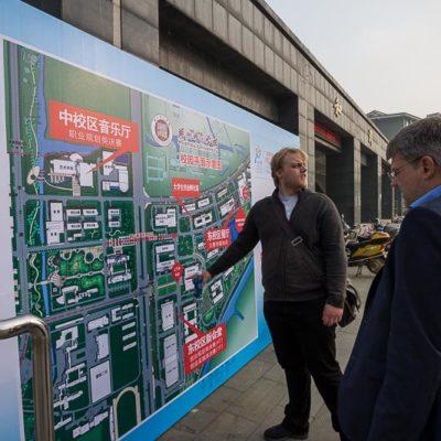 China Exkursion FHWS nach Huzhou: Erkunden des Campusgeländes Foto: Patrick Beuchert / www.patrick-beuchert.de